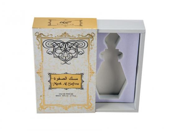 Arab Perfume Paper Packaging Box