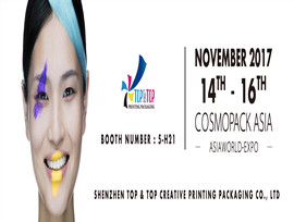 2017 Cosmetic Packaging Show in Hong Kong