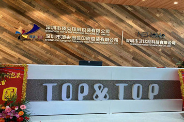 Congratulation! Shenzhen Top&Top Printing Packing Co.,ltd Moved A New Address.